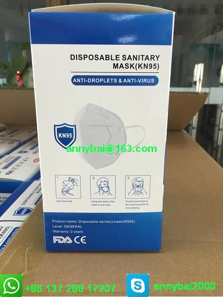 Disposable Sanitary Mask KN95 Facemask with CE FDA 100% qualified technology 6