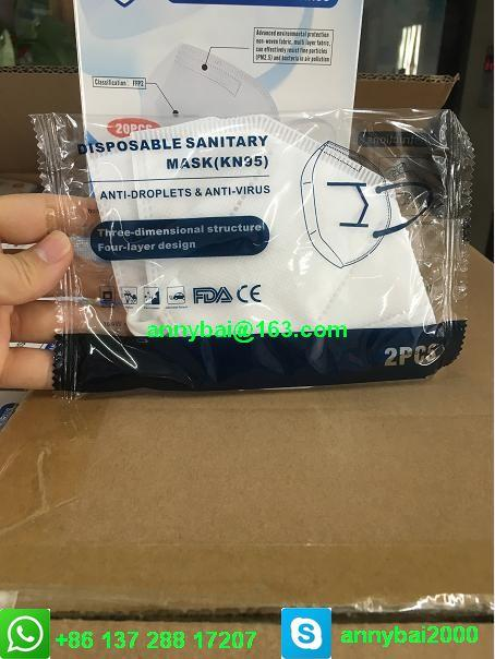 Disposable Sanitary Mask KN95 Facemask with CE FDA 100% qualified technology 9