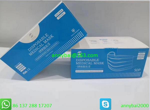 DISPOSABLE MEDICAL MASKS GUOHENG with All Formal Documents  2