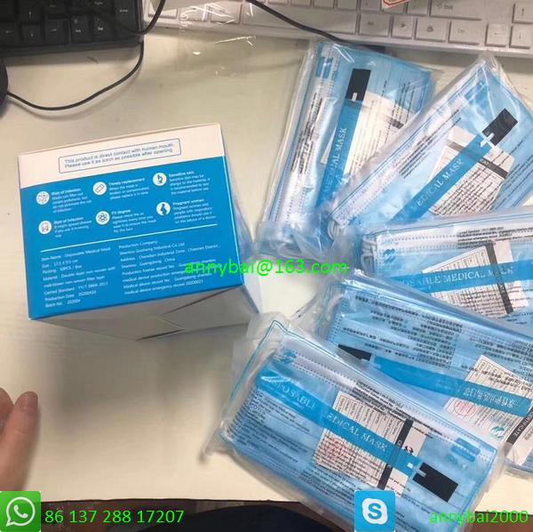 DISPOSABLE MEDICAL MASKS GUOHENG with All Formal Documents  7