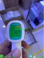 High quality Good Price from Factory with authorized documents AFK 8826 Bohui 12