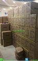 High quality Good Price from Factory with authorized documents AFK 8826 Bohui 20