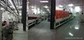外牆保溫板塗裝生產線. 2