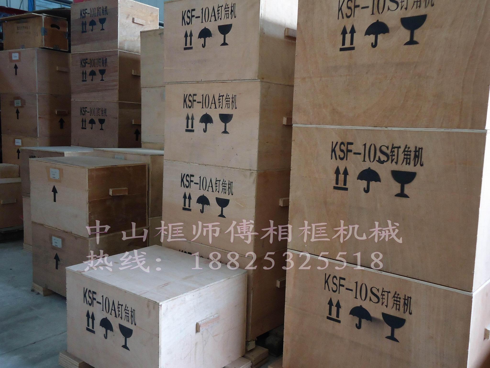 相框氣動臺式KSF-10A調模型釘角機廠家直銷 4
