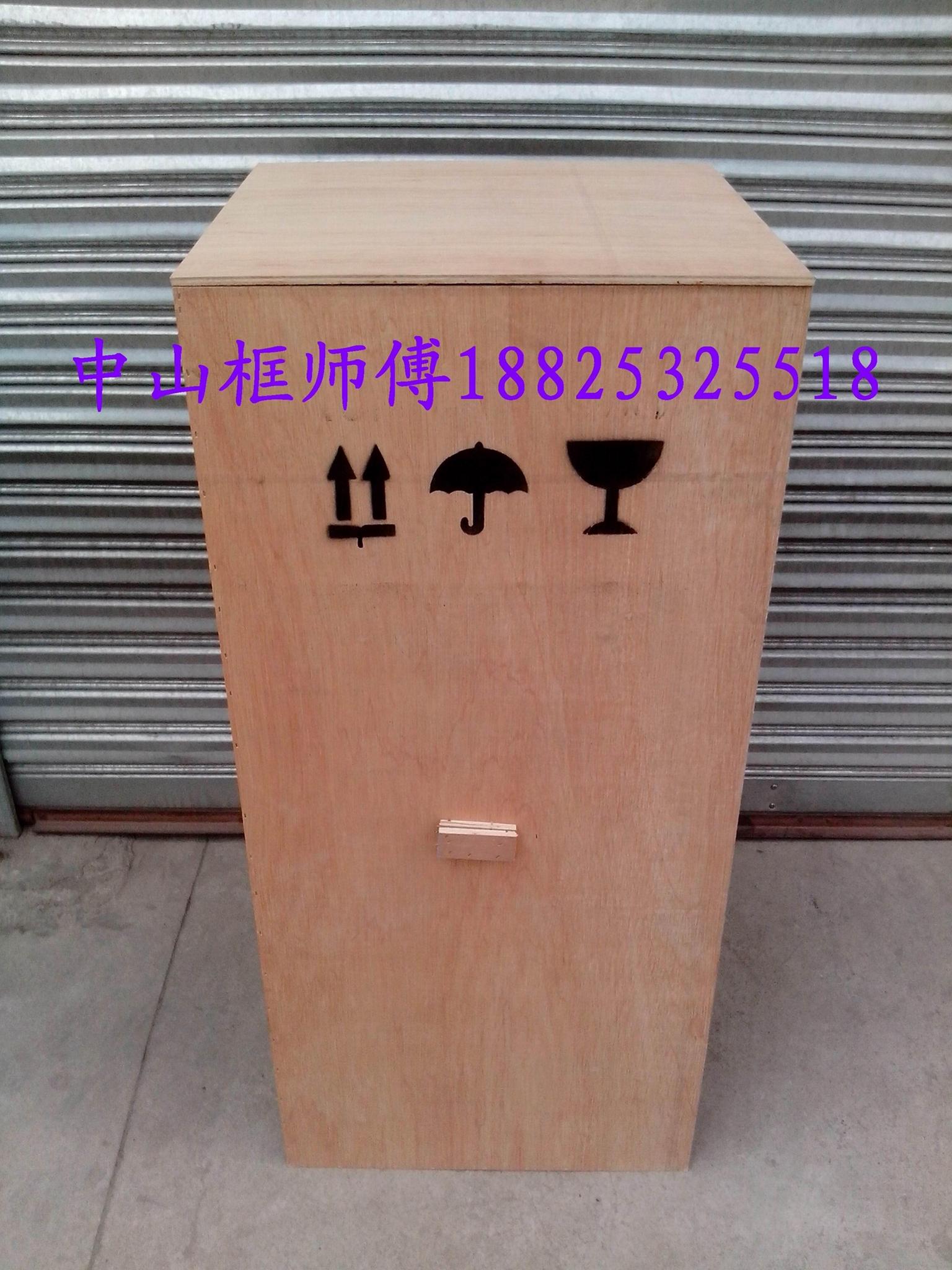 供應北京上海山東河南相框畫框KSF-P2型氣動訂角機 5