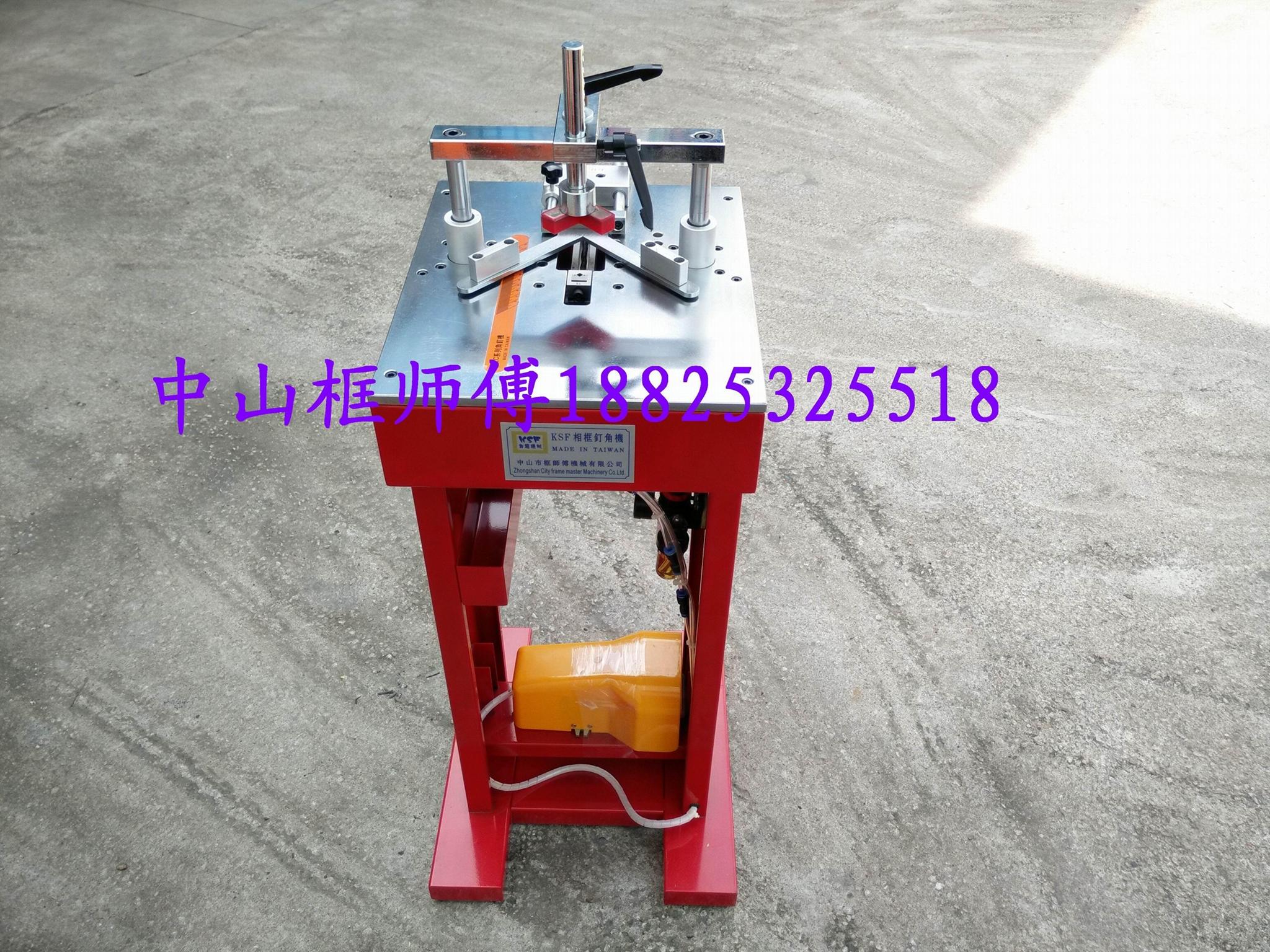 供應北京上海山東河南相框畫框KSF-P2型氣動訂角機 2