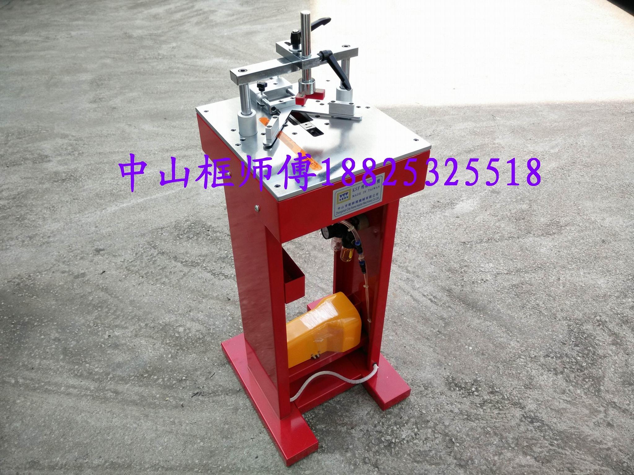 供應北京上海山東河南相框畫框KSF-P2型氣動訂角機 1