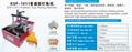 廣東臺式氣動KSF-1011訂角機工廠大量生產直銷 2