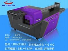 深圳潤天威IPAD電腦外殼彩印機