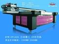 在油画布彩印的机器