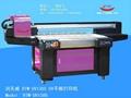 深圳个性手机壳印图案的机器