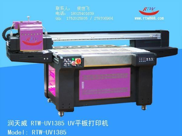 深圳润天威公共场所指示牌打印机 1