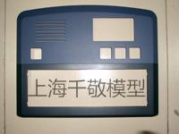 上海快速手模样件