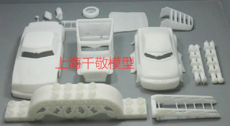 上海SLA激光成型 2
