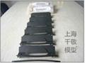 上海硅膠復模 2