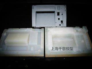 上海硅膠復模 1