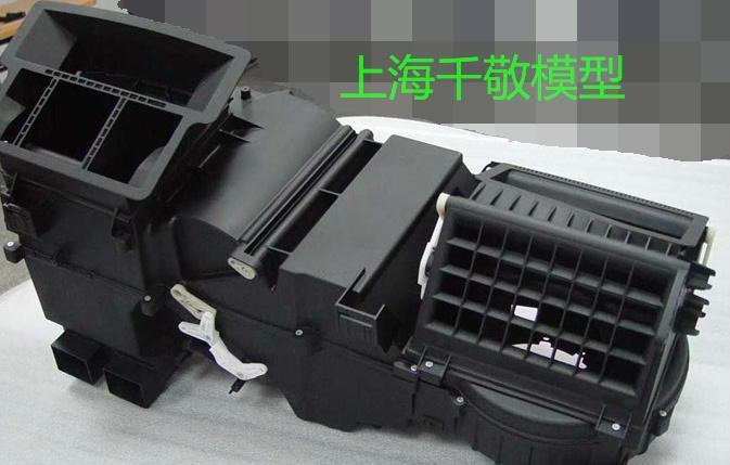 上海銳禹快速模型模具 1