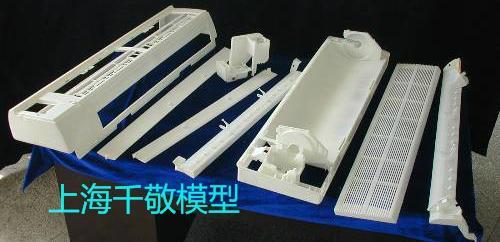 上海空調手板模型 1