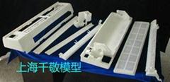 上海空調手板模型