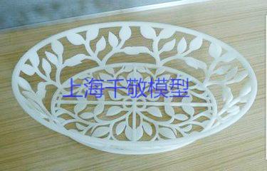上海手板激光快速打印 1