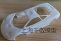 上海手板激光快速打印 2
