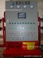 氨氮水处理器