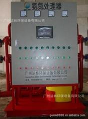 氨氮水處理器
