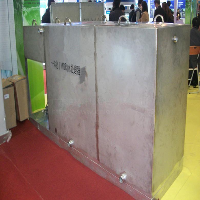 5t/h洗车废水污水循环回用处理设备一体化污水处理设备 1