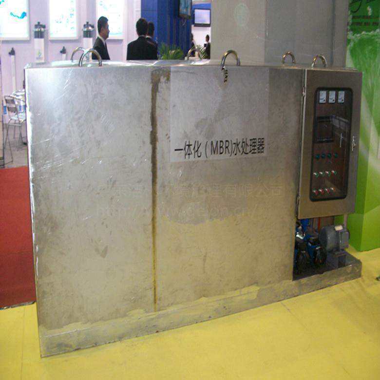 5t/h洗车废水污水循环回用处理设备一体化污水处理设备 3