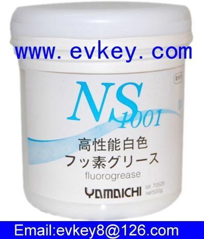 山一化學NS1001 HP-300 HP-500 2