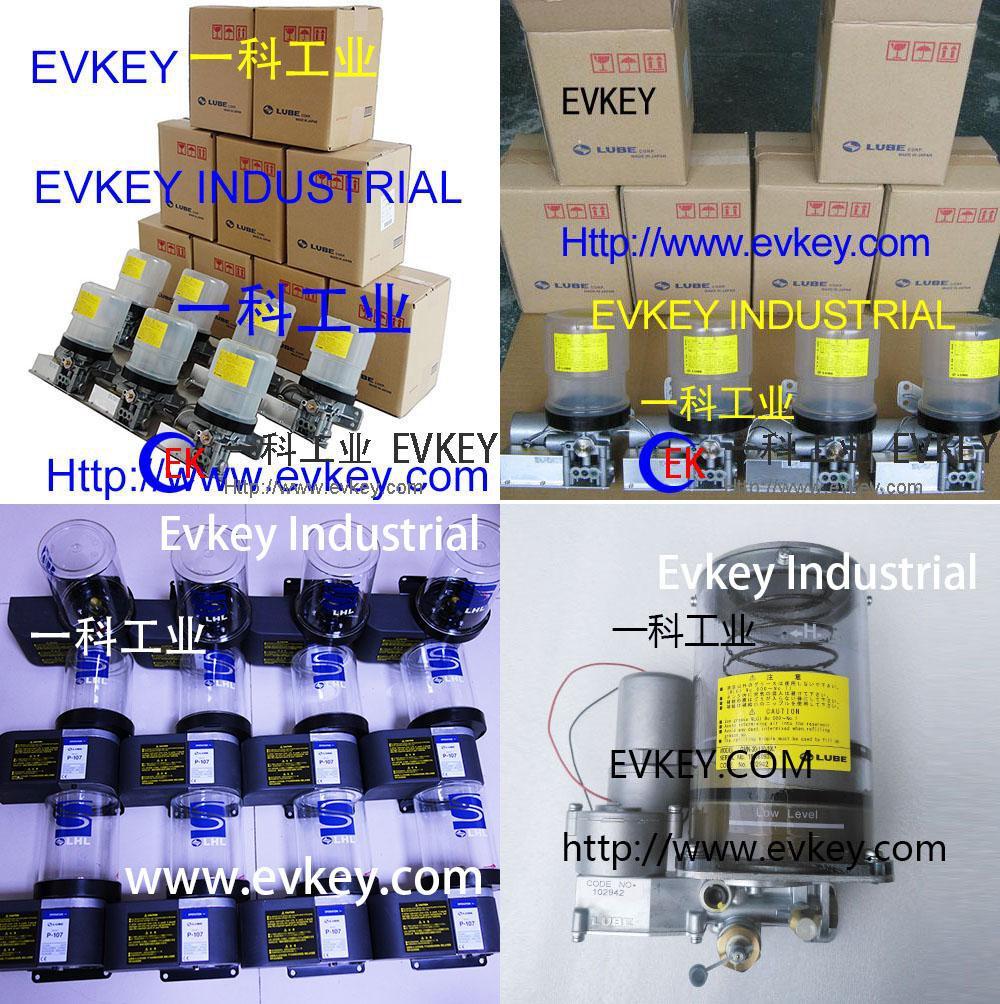 LUBE Pump EGM-10T-4-7C,EGM-10S-4-7C,P-107,P-207 1