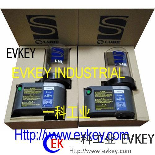 LUBE Pump EGM-10T-4-7C,EGM-10S-4-7C,P-107,P-207 3