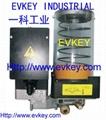 LUBE Pump EGM-10T-4-7C,EGM-10S-4-7C,P-107,P-207 5