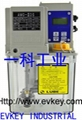 Japan LUBE oil pump PM-8S PM-5S MMXL-III AMZ 3