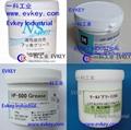 山一化學NS1001 HP-300 HP-500 1