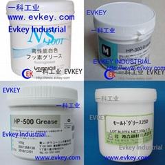 山一化學NS1001 HP-300 HP-500