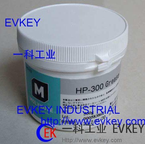 山一化學NS1001 HP-300 HP-500 5