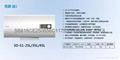 速热式速热电热水器厂家 4