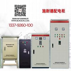 西安水泵遠程控制器水泵控制櫃