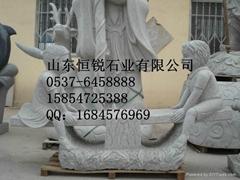 石雕儿童雕塑蹺蹺板藝朮