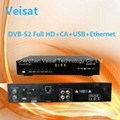 mpeg-4 satellite dvb superstar 8800hd with usb pvr