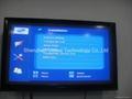 SCLASS M100 dvb-s2 1080i  5