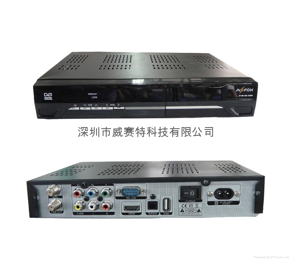 azfox s2s full hd digital satellite tv receiver china. Black Bedroom Furniture Sets. Home Design Ideas
