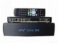Openbox A5S HD DVB-S2 support IPTV, 3G, GPRS,USB Wifi