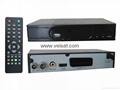 高清DVB-T2 機頂盒 MST7T00 芯片