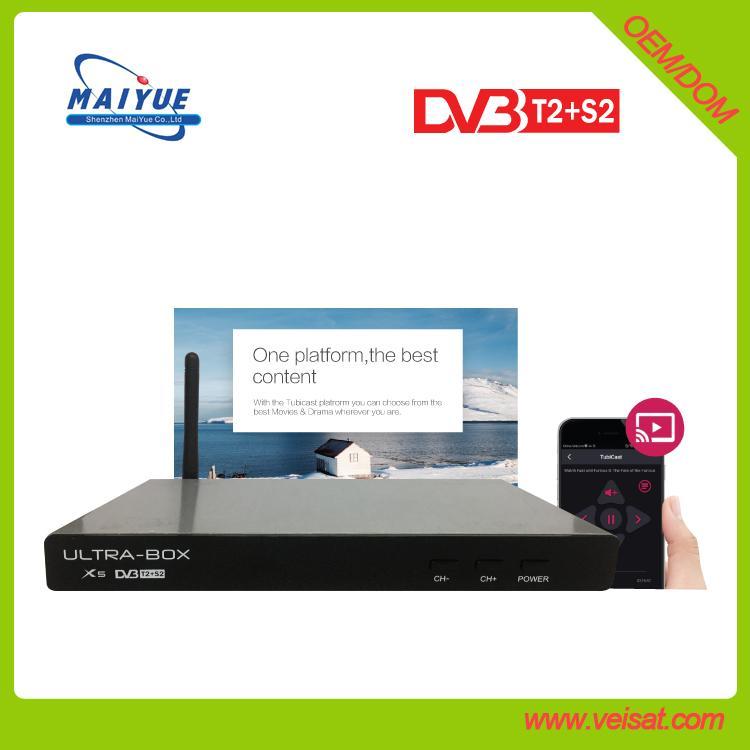 ULTRA BOX X5 超高清 combo 电视接收机 支持 TubiCast  2