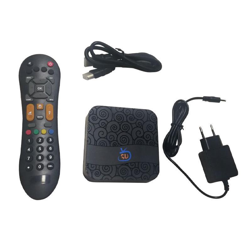 巴西IPTV盒子支持2年免費節目 1