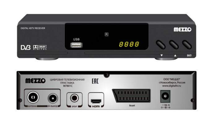 厂家特价欧洲高清有线数字机顶盒DVB-C带杜比Scart接口 1