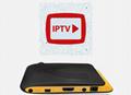 DVB-S2X迷你卫星接收器 4