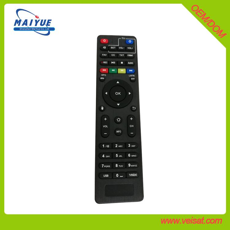 安卓+E2 DVB-S2+T2/C Combo 機頂盒歐洲市場 2